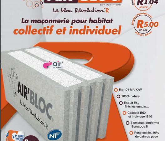 documentation airbloc